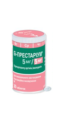 Bi-Prestarium